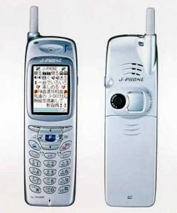 El primer celular comercial con cámara